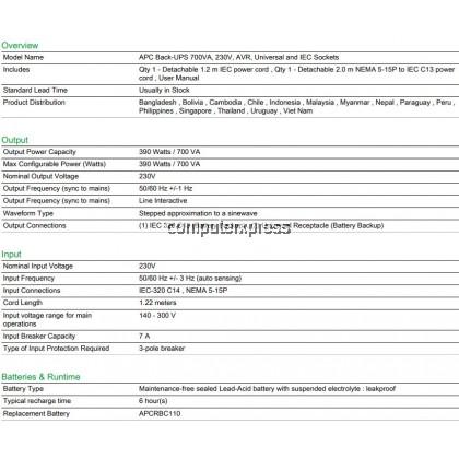 APC Backup Battery UPS 700VA, 230V, AVR, Universal and IEC Sockets (BX700U-MS)