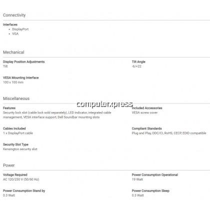 """DELL 20"""" MONITOR E2016H (210-AMIP)"""